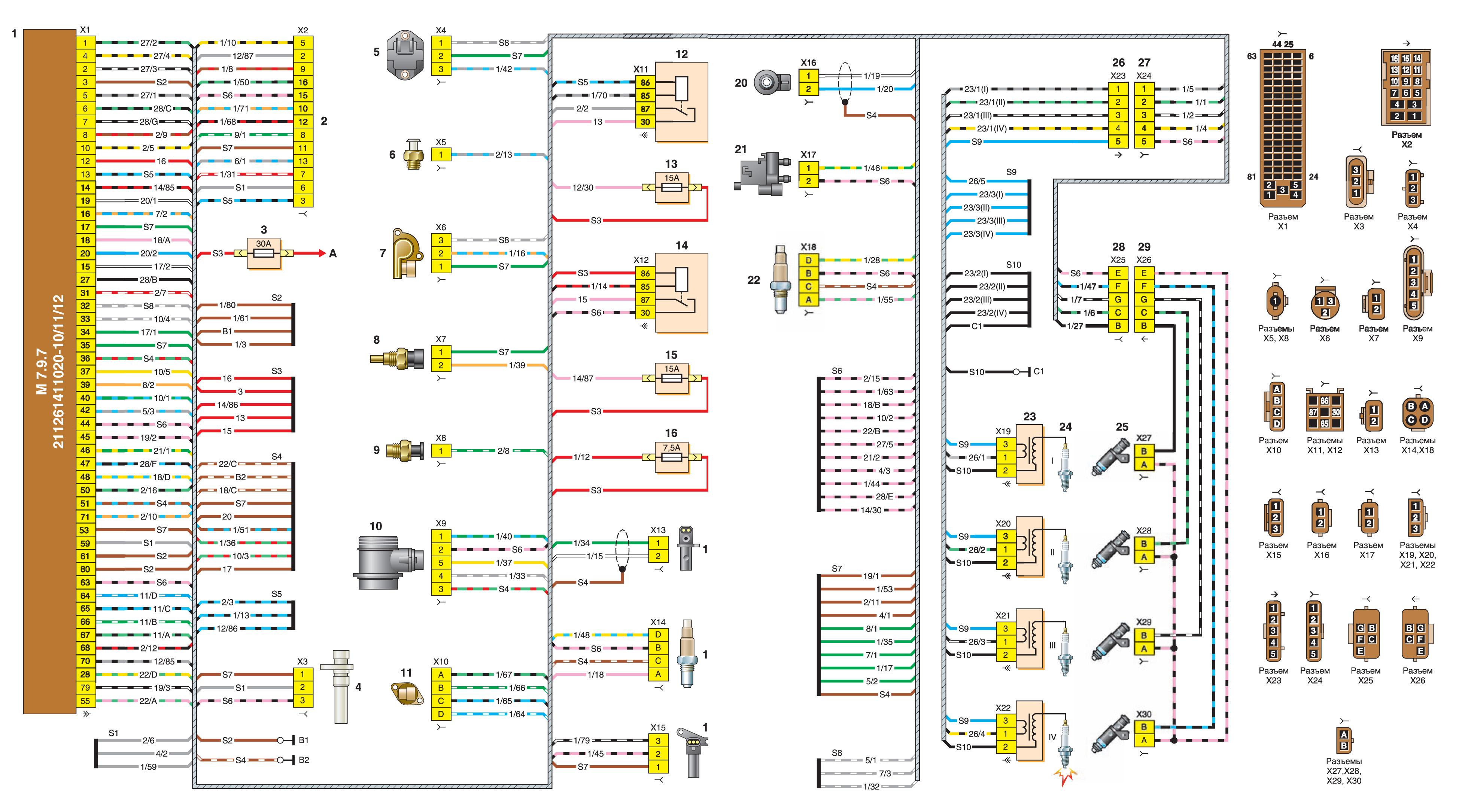 Схема электронной системы управления двигателем фото 909
